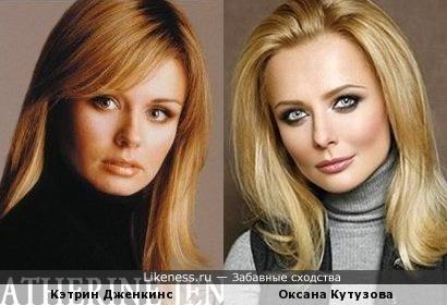 """Оксана Кутузова и Кэтрин Дженкинс (или """"Все хорошенькие блондинки похожи друг на друга"""", почти по Толстому)"""