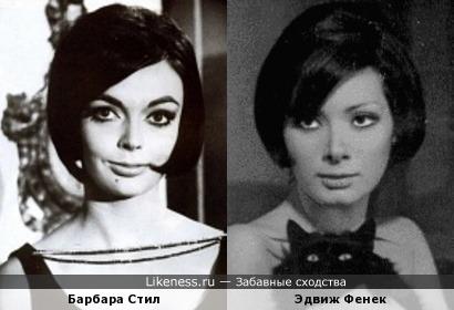 Барбара Стил и Эдвиж Фенек
