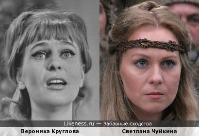 Вероника Круглова и Светлана Чуйкина