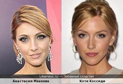 Кэти Кэссиди и Анастасия Макеева