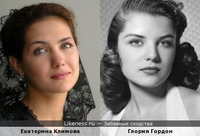 Екатерина Климова и Глория Гордон
