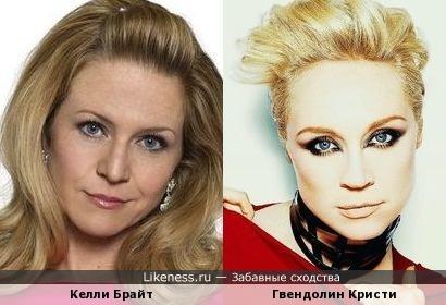 Келли Брайт и Гвендолин Кристи