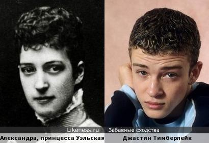 """Джастин Тимберлейк и его """"прабабушка"""""""
