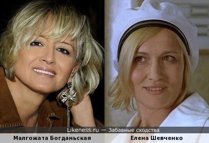 Малгожата Богданьская и Елена Шевченко