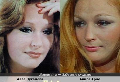 Алла Пугачева и Алиса Арно