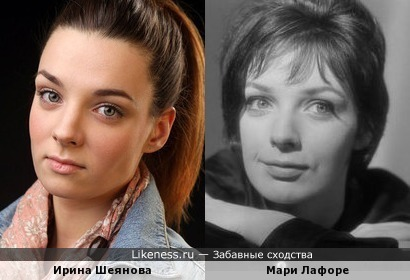 Ирина Шеянова и Мари Лафоре