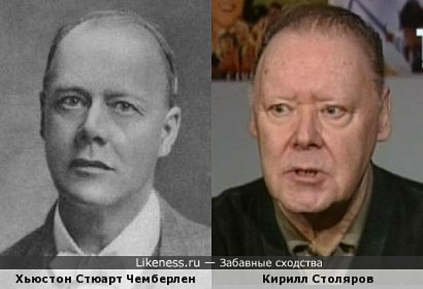Нехороший дядька Чемберлен и Кирилл Столяров