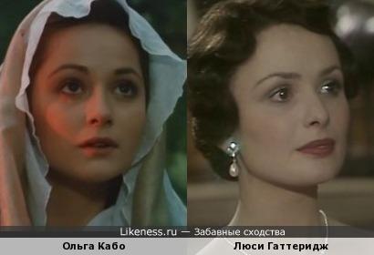 Люси Гаттеридж показалось похожей на Ольгу Кабо