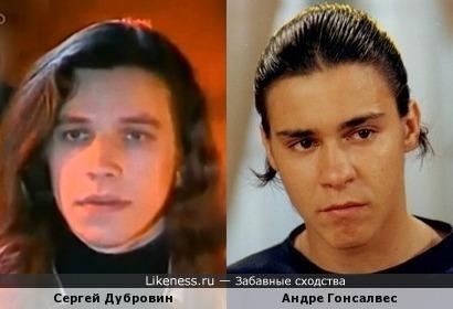 "Сергей Дубровин (""Фристайл"") и Андре Гонсалвес"