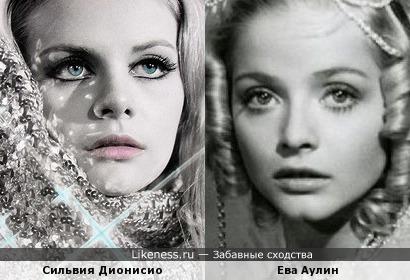 Ева Аулин и Сильвия Дионисио
