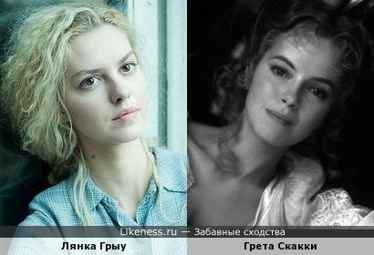 Лянка Грыу и Грета Скакки