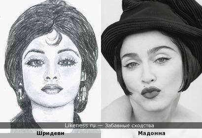 Что-то мне эта Шридеви на рисунке Мадонну напоминает :)