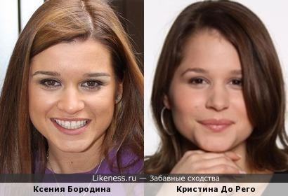 Ксюша и Кристина
