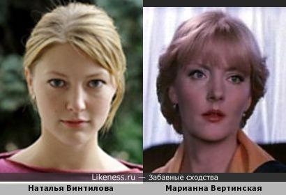 Наталья Винтилова и Марианна Вертинская