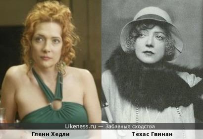 Техас Гвинан и Гленн Хедли