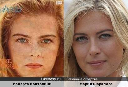 Зеленоглазые Роберта Волтолини и Мария Шарапова