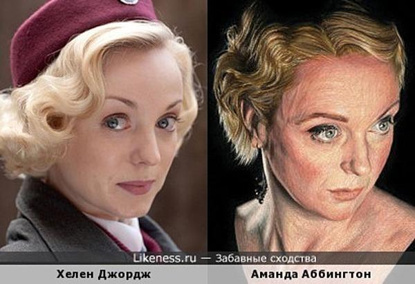 Аманда Аббингтон на рисунке очень-очень напомнила мне другую глазастенькую британскую актрису