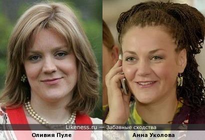 Оливия Пуле и Анна Уколова: ре-пост (с цветным фото сходство более очевидно)