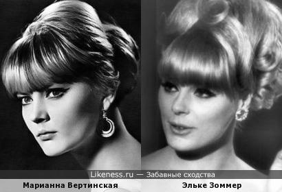 Эльке Зоммер и Марианна Вертинская