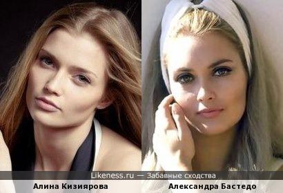 Алина Кизиярова и Александра Бастедо