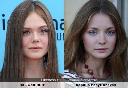 Эль Фаннинг и Карина Разумовская