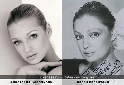 Анастасия Волочкова и Карен Валентайн