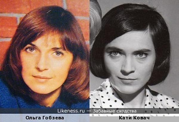 Ольга Гобзева и Кати Ковач