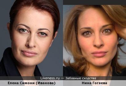 Нина Гогаева и Елена Симони (Иванова)