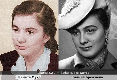 Автор стихов для детей, педагог, филолог Рената Муха и дочь генсека