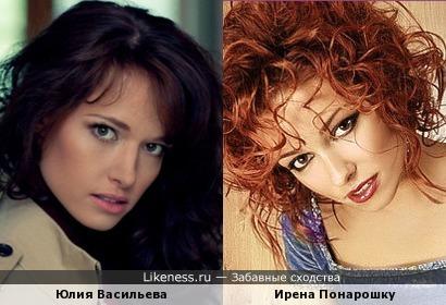 Ирена Понарошку и Юлия Васильева