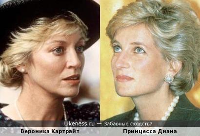 Вероника Картрайт и принцесса Диана