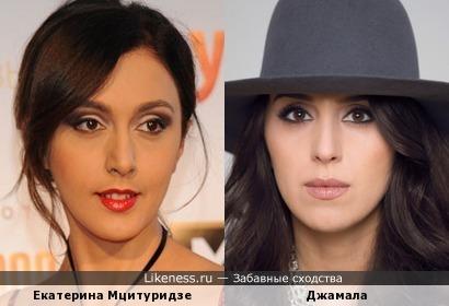 Екатерина Мцитуридзе и Джамала