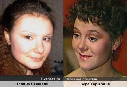 Полина Ртищева и Вера Харыбина