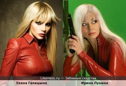 Ирина Лукина и Елена Галицына