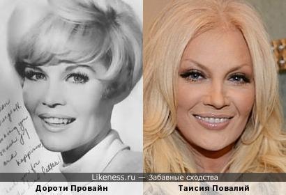 Близняшки Дороти и Таисия Прова...лий