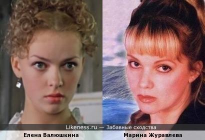 Елена Валюшкина и Марина Журавлева