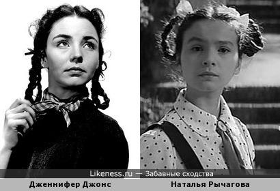 Наталья Рычагова и Дженнифер Джонс: девушки с косичками