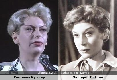 """""""Органическая леди"""