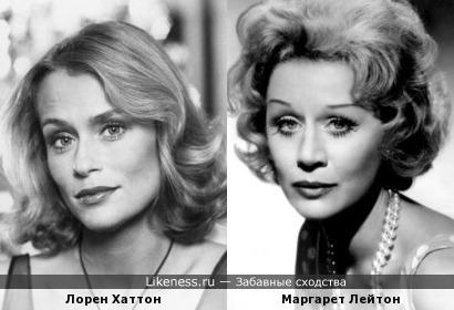 Маргарет Лейтон и Лорен Хаттон