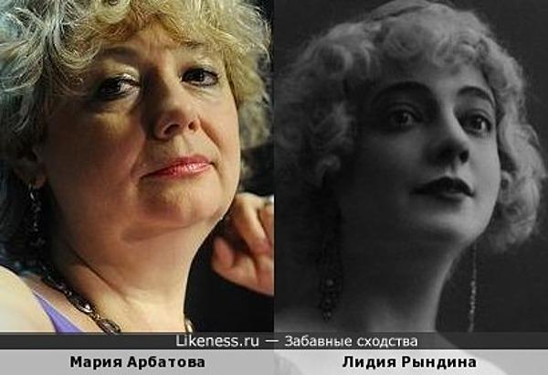 Лидия Рындина и Мария Арбатова
