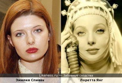 Эмилия Спивак и Лоретта Янг