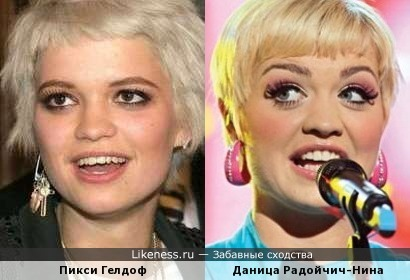 Певица из Сербии Даница Радойчич (Нина) очень похожа на дочку Боба Гелдофа