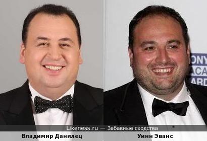 Уинн Эванс и Владимир Данилец