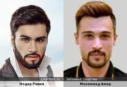 А он такой, красивый, с бородой...