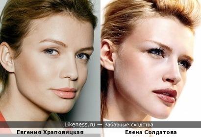 Евгения Храповицкая и Елена Солдатова