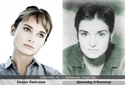 Редкое фото Шинейд О'Коннор с волосами и Елена Липская