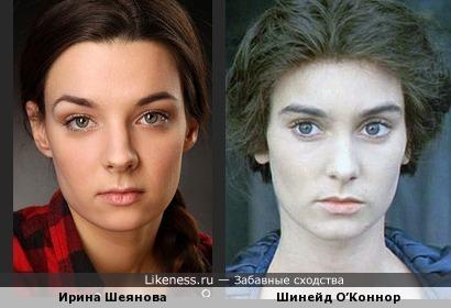 Шинейд О'Коннор и Ирина Шеянова