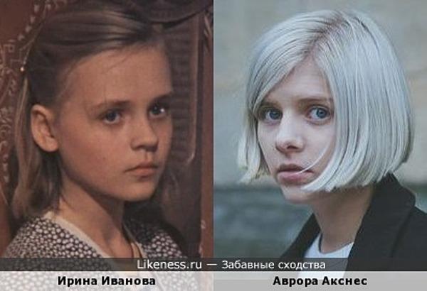 """Девочка из фильма """"Мужики"""