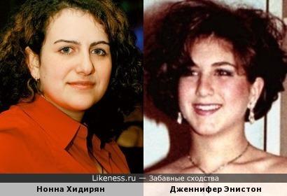 Дженнифер Энистон и Нонна Хидирян