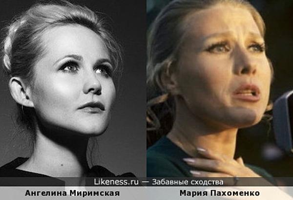 Ангелина Миримская напомнила Марию Пахоменко